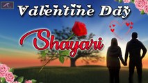 Happy Valentines Day 2020 | हैप्पी वेलेंटाइन डे | Valentine Day Shayari | New Love Status Video | Sad Shayari In Hindi  | #Shayari #Valentines