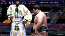 Tatsukaze (Sd82e) vs Ura (Jd28e) - Hatsu 2020, Sandanme - Day 13