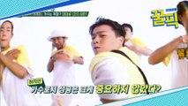 ′결혼·두 아이 父′ 쿨 이재훈, 가수는 취미? 대대로 CEO 집안!