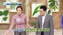 """[LIVING] Red muscle strengthening """", 기분 좋은 날 20200206"""