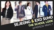 [Showbiz Korea] Sejeong(세정) & Suho(수호 (EXO))! Celebrities' School Look Styling