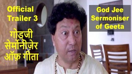 Kumar Sanu , Sadhna Sargam - Official Trailer 3 | God Jee Sermoniser of Geeta
