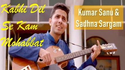 Kumar Sanu , Sadhna Sargam - Official Song Trailer | God Jee Sermoniser of Geeta