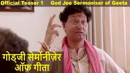 Kumar Sanu , Sadhna Sargam - Official Teaser 2 | God Jee Sermoniser of Geeta