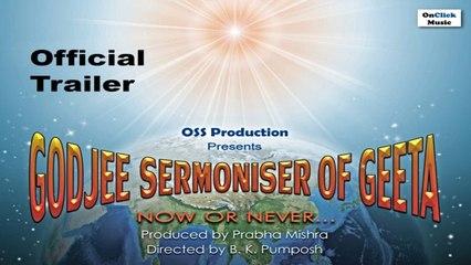 Kumar Sanu, Sadhna Sargam - Official Trailer | God Jee Sermoniser of Geeta