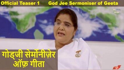 Kumar Sanu , Sadhna Sargam - Official Teaser 1 | God Jee Sermoniser of Geeta