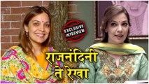 Shilpa Tulaskar | राजनंदिनी ते रेखा | Dadi Amma Dadi Amma Maan Jao , Tula Pahte Re