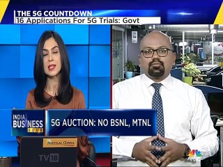BSNL and MTNL not to participate in upcoming 5G auctions