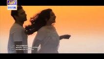 Guzarish_OST_-_ARY_Digital_Drama
