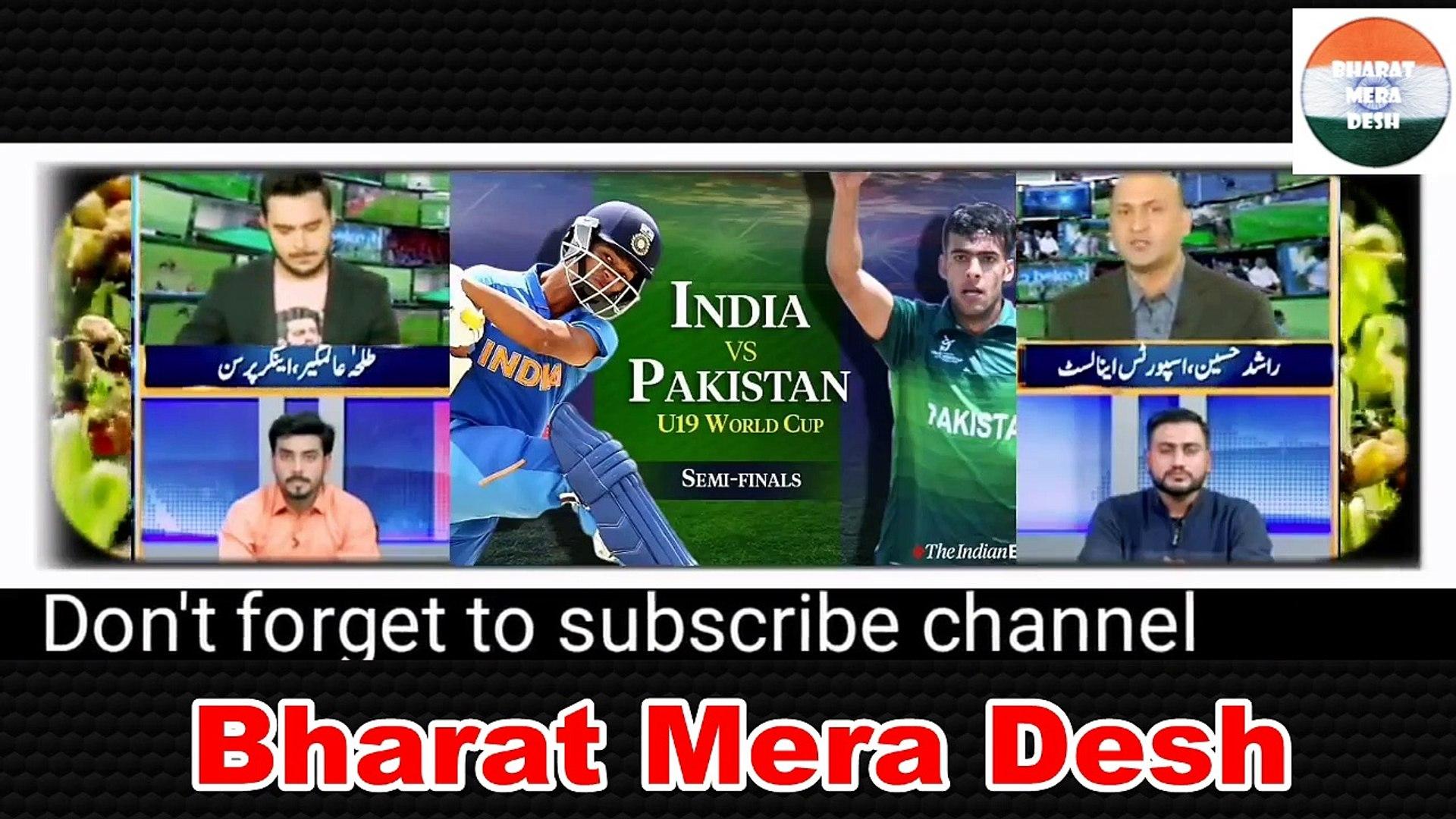 India Under 19 Team Beat Pakistan Team - Pak Media Latest
