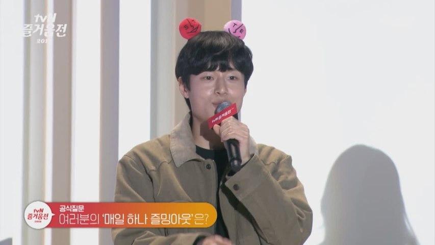 [tvN 즐거움전] 김충재X오영주 토크 하이라이트! (충재 머리띠 무엇♥)