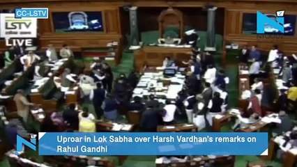 Here's all about today's uproar in Lok Sabha