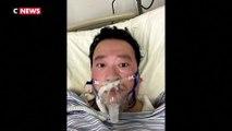 Coronavirus : le médecin chinois qui avait tenté d'alerter son pays est mort