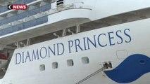 Coronavirus : la situation s'aggrave sur le bateau de croisière au Japon