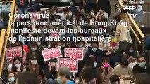 Coronavirus: le personnel médical de Hong Kong réclame la fermeture immédiate des frontières