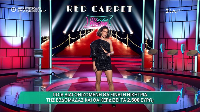 My style rocks Gala: Εκθαμβωτική η Κατερίνα Στικούδη - Η εμφάνιση που αξίζει να αντιγράψεις!