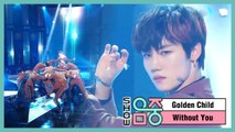 [HOT] Golden Child - Without You ,  골든차일드 - Without You Show Music core 20200208
