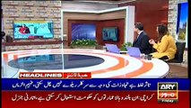ARYNews Headlines  Chairman NAB's big step on the performance of officers  10AM  8Feb 2020