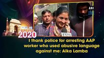 I thank police for arresting AAP worker who used abusive language against me: Alka Lamba