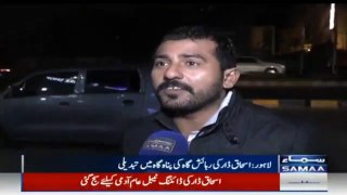 Lahoris' reaction regarding Ishaq Dar house turning into shelter home