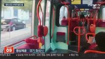 경기 화성 동탄에 트램건설 본격화…2027년 개통