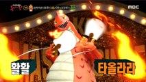[Talent] Dance in Jurassic Park!  복면가왕 20200209