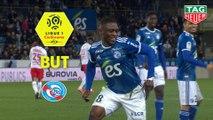 But Majeed WARIS (82ème) / RC Strasbourg Alsace - Stade de Reims - (3-0) - (RCSA-REIMS) / 2019-20