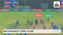 बांग्लादेशी खिलाड़ियों ने इंडियन प्लेयर्स से बदसलूकी की