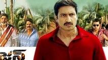 Gopichand Oxygen Movie Release Date(Telugu)