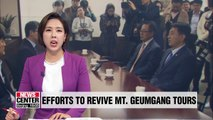 Seoul's Unification Minister meets with tour CEOs to discuss Mt. Geumgang impasse