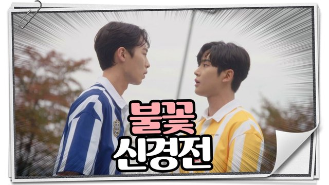[Extra Ordinary You] EP.19,a discovery of something, 어쩌다 발견한 하루 20191031