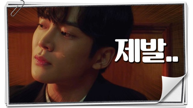 [Extra Ordinary You] EP.20,wait in silence, 어쩌다 발견한 하루 20191031