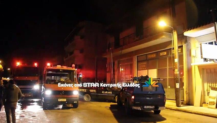 Φωτιά σε διαμέρισμα στη Λιβαδειά