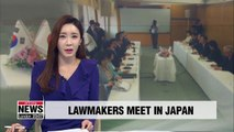S. Korean, Japanese lawmakers to meet in Japan to find ways to resolve conflicts