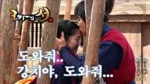[구가의 서] Gu Family Book 끌려가는 이유비 앞에 나타난 이승기