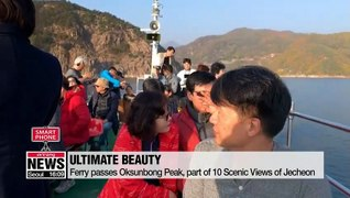Cruise through autumn beauty in Cheongpung Lake