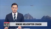 S. Korean search crews find possible fuselage of crashed helicopter