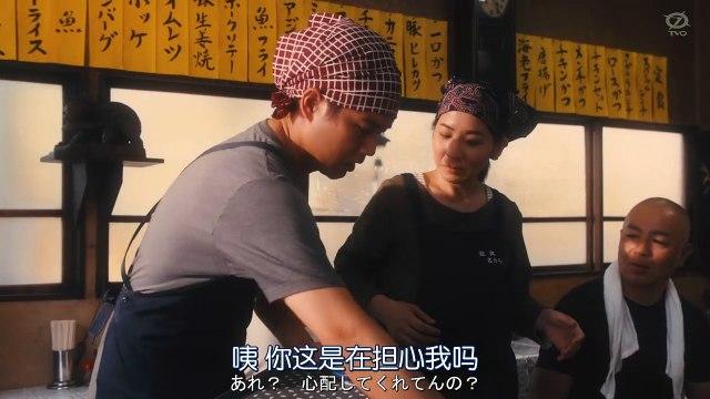 死役所 第3集 Shiyakusho Ep3