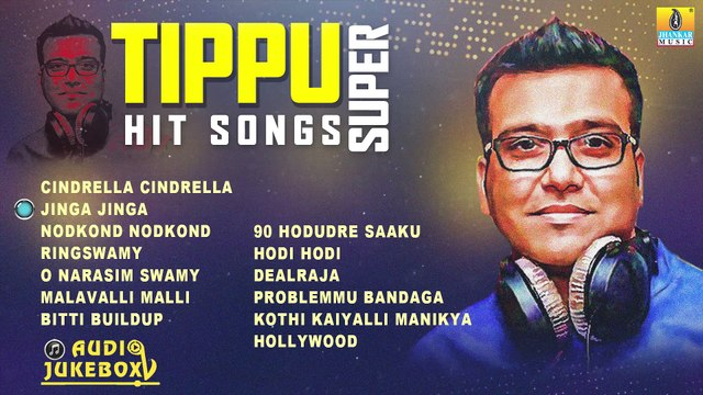 Tippu Super Hit Songs   Best selected Kannada Songs   Jhankar Music