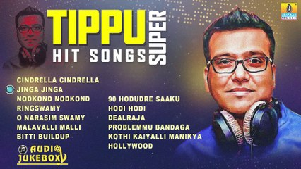 Tippu Super Hit Songs | Best selected Kannada Songs | Jhankar Music