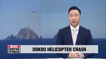 S. Korean search crews find one body near the fuselage of crashed helicopter