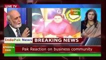 ,इंडिया के पास बे शुमार पैसा हम कंगाल हैं Talk Shows and Debate Latest, pak media on india latest