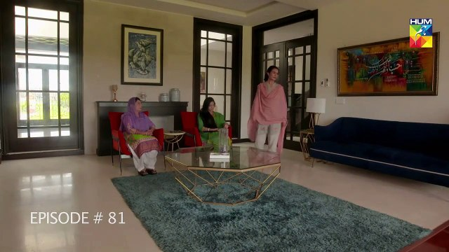 Main Khwab Bunti Hon Episode 81 HUM TV Drama 1 November 2019
