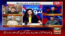 PM will not resign, clarifies Shafqat Mehmood