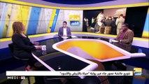 عائشة عمور الفائزة بجائزة كتارا للرواية العربية - 01/11/2019