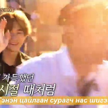 TRAVEL THE WORLD ON EXO'S LADDER, EPISODE 1