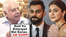 Farokh Engineer Says Sorry To Anushka Sharma, DEFENDS His Comments About BCCI Selectors