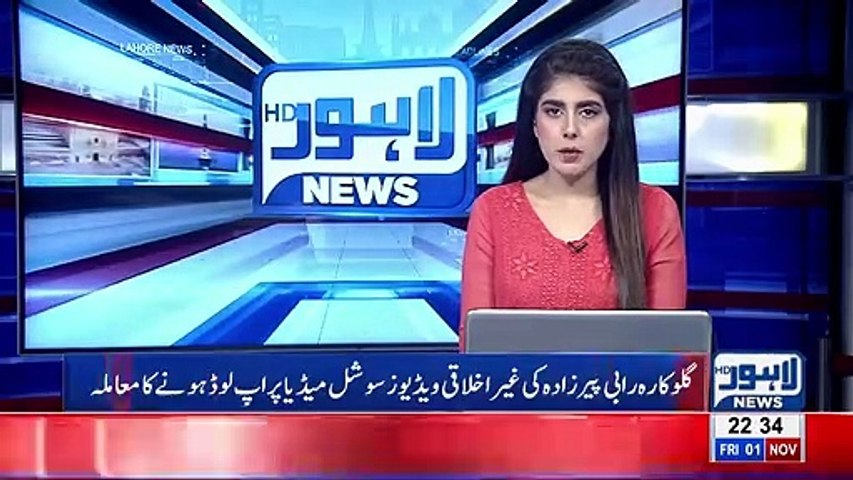 Rabi Pirzada approaches FIA over leaked videos