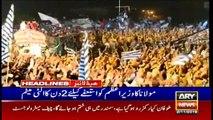 ARYNews Headlines | Asif Ghafoor responds to Maulana Fazl Ur Rehman's Speech | 11AM | 2 Nov 2019