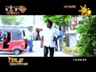 Paata Sithuvili Sinhala Tele Film